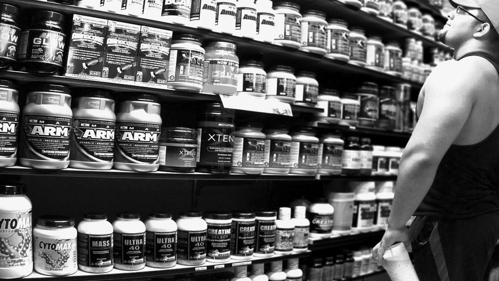 Which Supplements